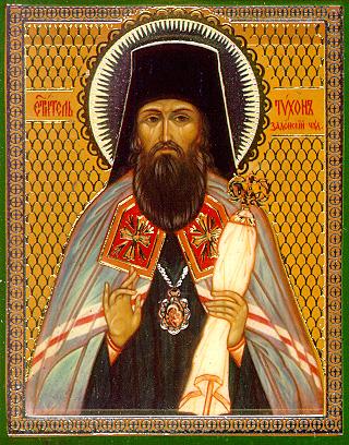 Sfantul Tihon de Zadonsk.jpg