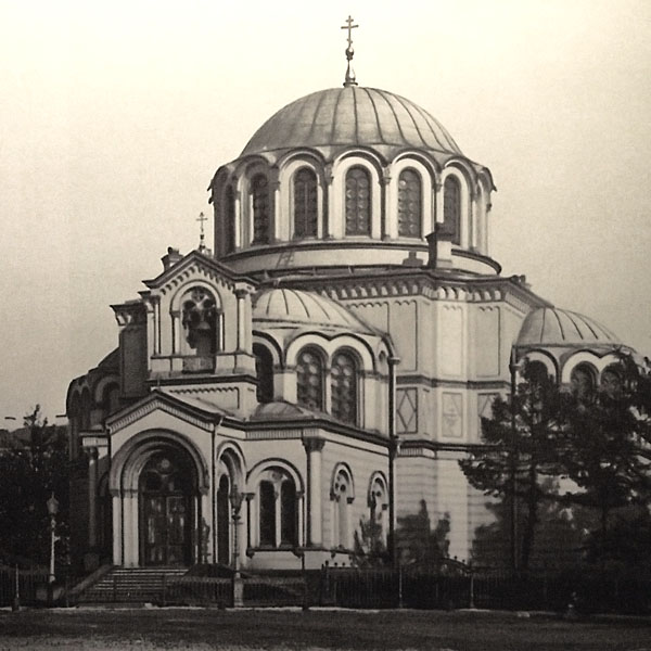 File:St Petersburg Dmitry Solunsky church.jpg