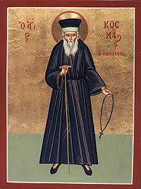 Sf. Cosma Etolul