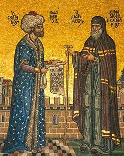 File:Gennadios II and Mehmed II.jpg