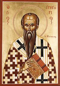 Icoana Sfântului Grigorie al Nissei