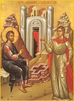 File:St Photina.jpg