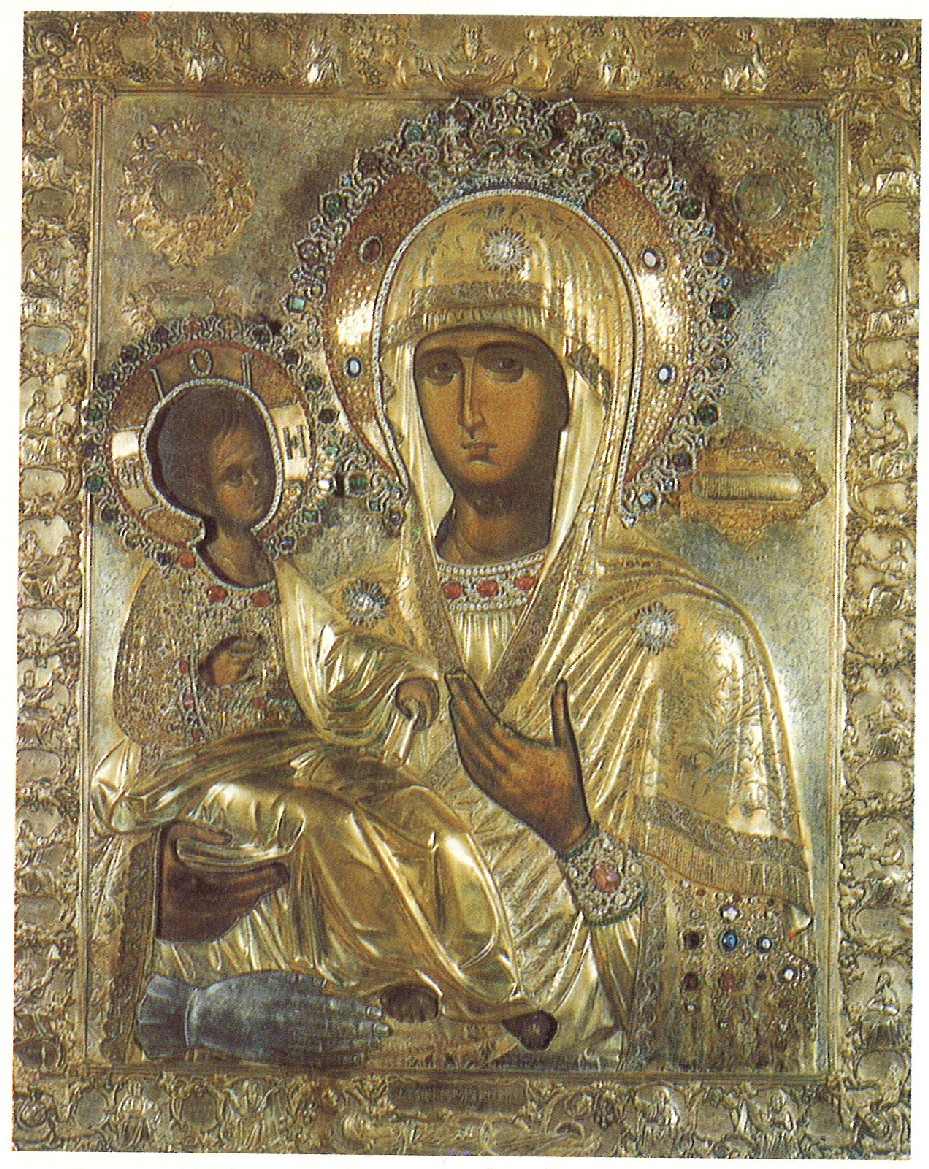 Icon of Panagia Tricherousa