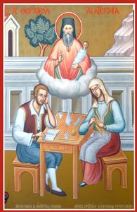 Saint Savvas giving child.jpg