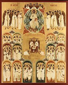 Imagini pentru despre sfinți