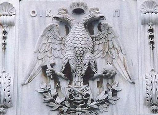 [Image: Byzantine_eagle.jpg]