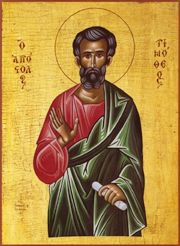 Sfântul Apostol Timotei