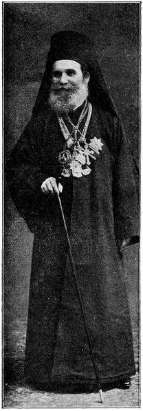 Pimen Georgescu - mitropolitul Moldovei.PNG