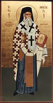 O icoană a Sfântului Nectarie din Egina