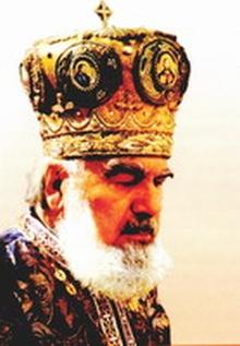 IPS Bartolomeu Anania.jpg