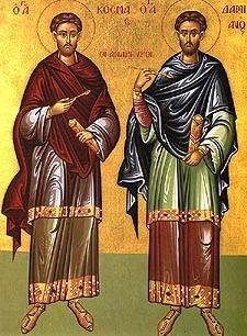 Sfinții Cosma și Damian din Roma