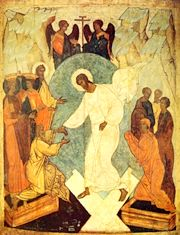 Sfânta şi Dumnezeiasca Înviere