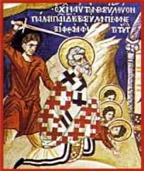 Sfântul sfințit mucenic Vavila, episcopul Antiohiei
