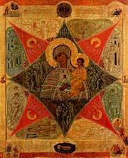 File:Unburnt Bush Solovki Monastery .JPG