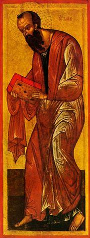 Αρχείο:Apostle Paul.JPG