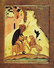 Cuviosul Gherasim de la Iordan