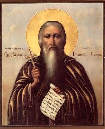 File:Saint Ioannikios.jpg