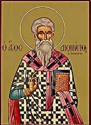Dionísio o Areopagita