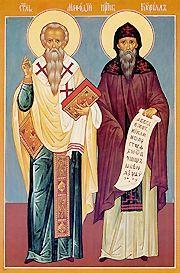 Свети Свети Кирил и Методиј рамноапостолни