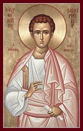 Fișier:Philip the Apostle.jpg