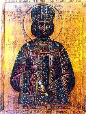 File:Constantinos XI Palaiologos.jpg