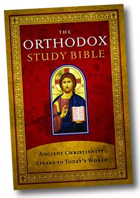 File:Orthodox Study Bible cover.jpg