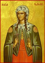 Fotini samarineanca - OrthodoxWiki