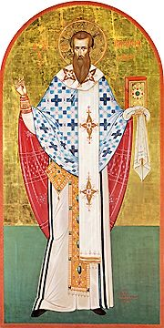 St. Basile le Grand
