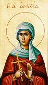 Saint Annysia of Thessaloniki