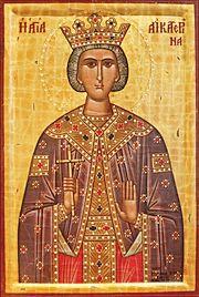 Sf. Mare Muceniță Ecaterina din Alexandria