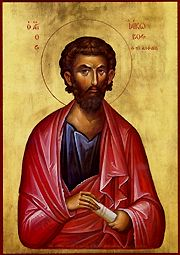 James Son of Alphaeus.JPG