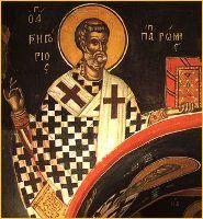 Icoana Sfântului Grigorie cel Mare