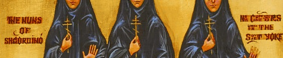 Nuns of Shamordino - fair use detail 1.jpg