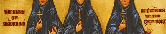 Nuns of Shamordino - fair use detail 1.jpg