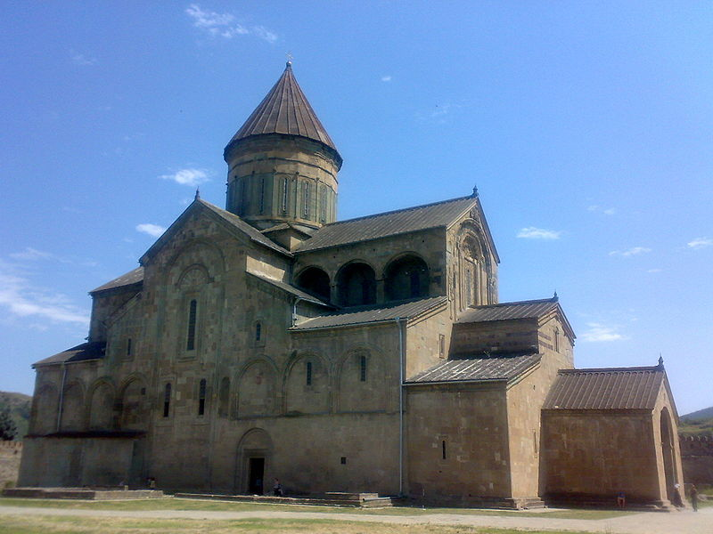 File:Svetitskhoveli CathedralGeorgia.jpg