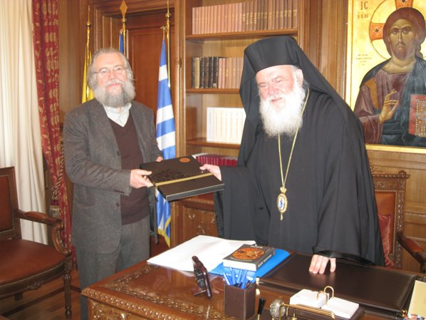 File:Dr Larchet and Abp Ieronymos II.jpg