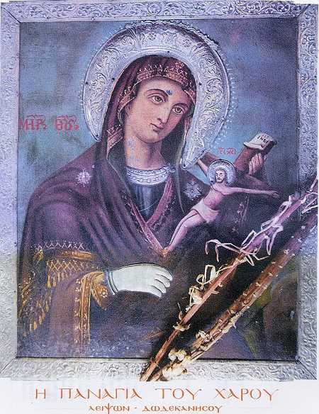 Icon of Panagia tou Harou