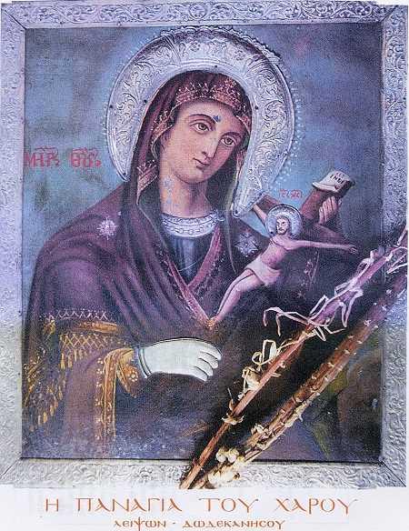 Icon of Panagia tou Harou