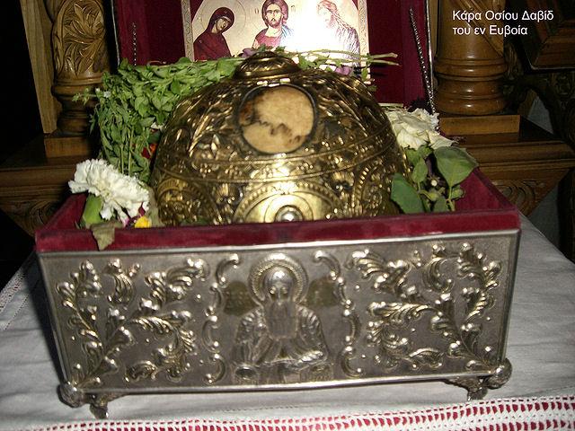 Davids undergjørende hodeskalle, i hans kloster i Euboia