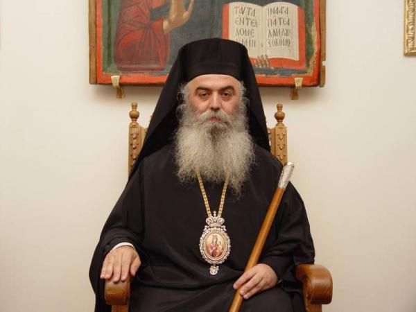 File:Seraphim (Papakostas) of Kastoria.jpg