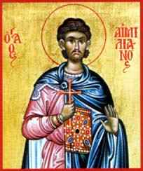 Sf. Mucenic Emilian de la Durostor