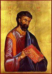 Apostle Mark.jpg