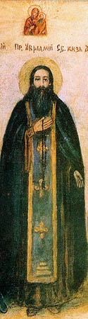 Abraham the Archimandrite and Wonderworker of Smolensk