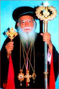 Fișier:CatholicosDidimos.jpg