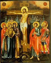 Fichier:Crucifixion.jpg