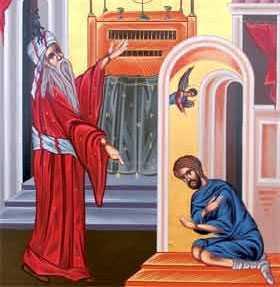Fișier:Vameşul şi fariseul.jpg