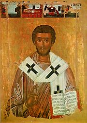 Sf. Elefterie al Iliriei