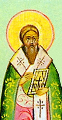 Sf. Trifon al Constantinopolului
