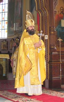 Fr Elisey (Ganaba) of Sourozh.jpg