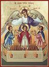 Sfinţii Trei Tineri